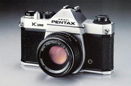 Pentax K100 - must have film camera