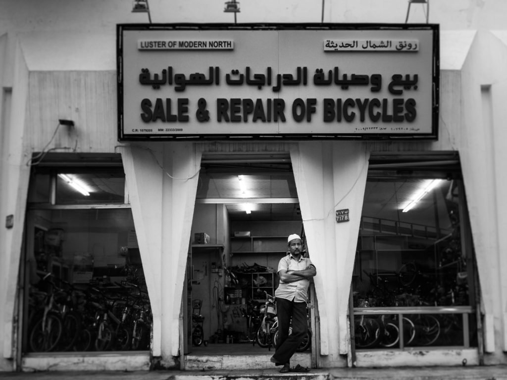 What is street photography - The shop keeper by Imran Zahid