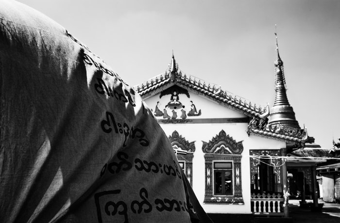 Black and White Travel Photography shot