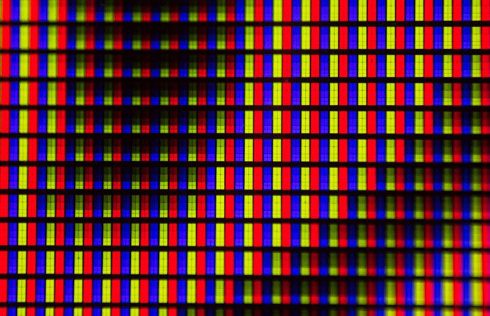 A multicolored pixelated image