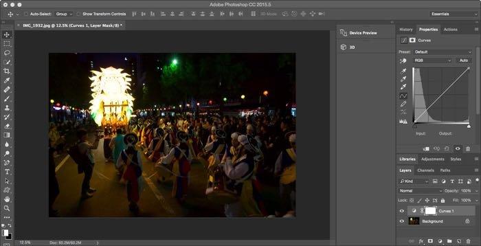 Screenshot of editing travel photography on Photoshop