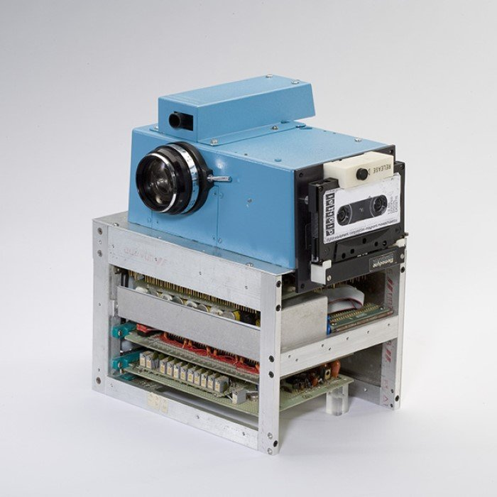The first Kodak digital camera