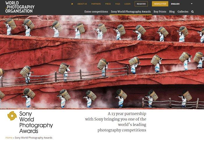 The Sony World Photography Award website