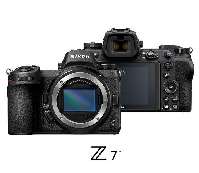 Nikon Z7 Mirrorless camera front view