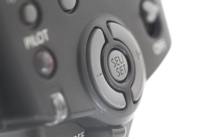 A close up of camera flash settings