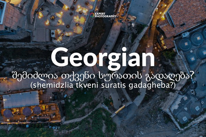 how to say can i take a picture in Georgian