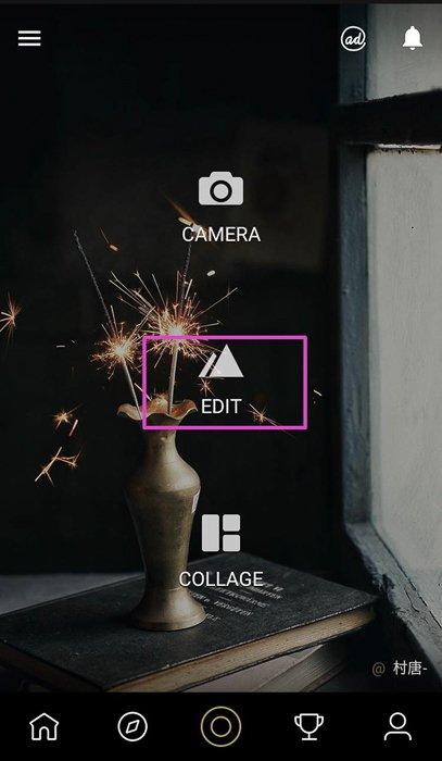 Screenshot of photo editing app Fotor