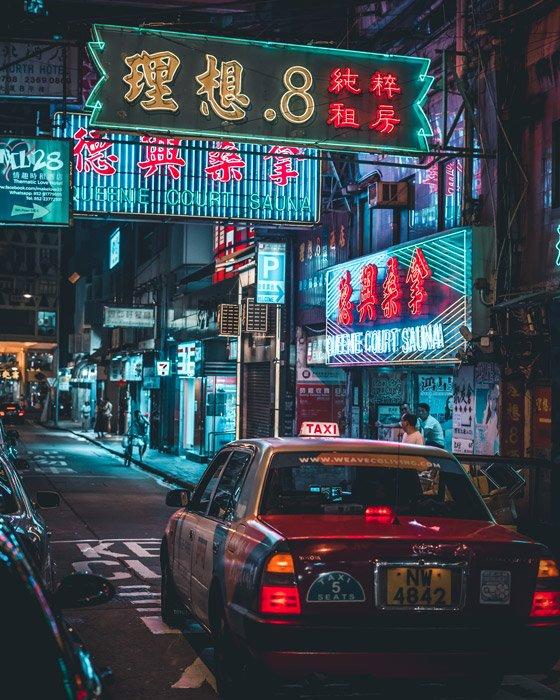 Photo of neon lights in an Asian metropolitan city