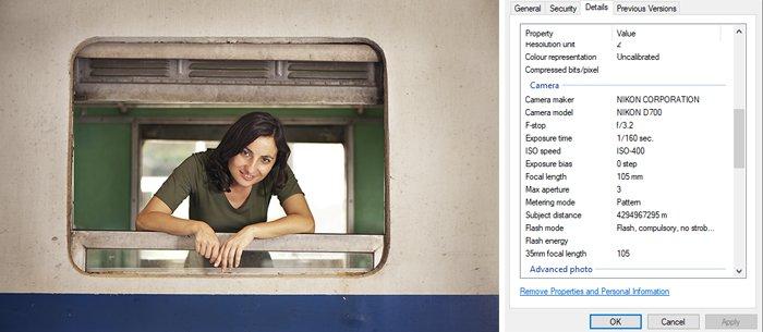纵向照片及其EXIF数据的屏幕截图