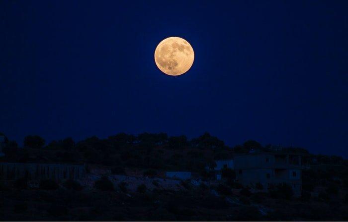 Photo of the full moon